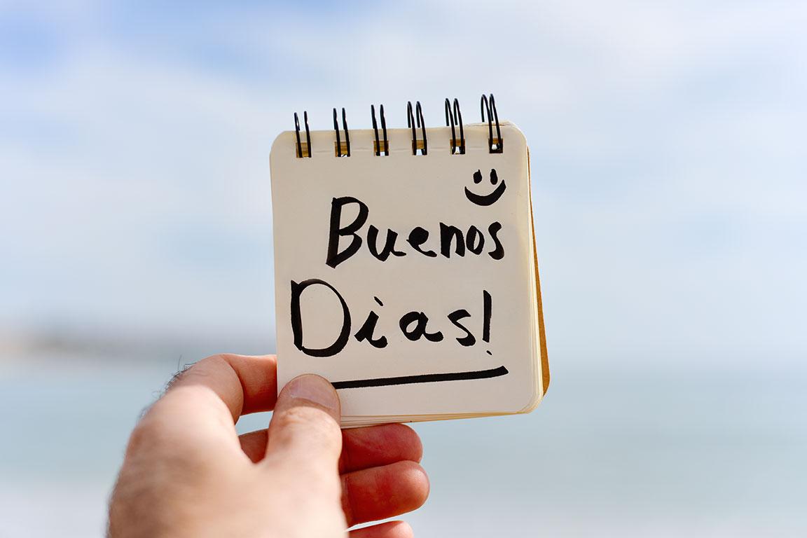 Открытки на испанском языке с добрым утром, чуда поздравительная открытка